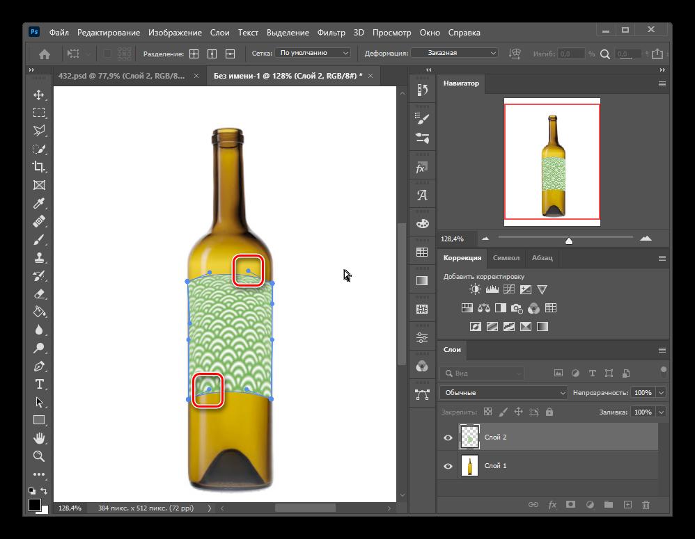 Как деформировать изображение в Фотошопе_021
