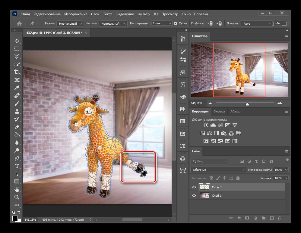 Как деформировать изображение в Фотошопе_024
