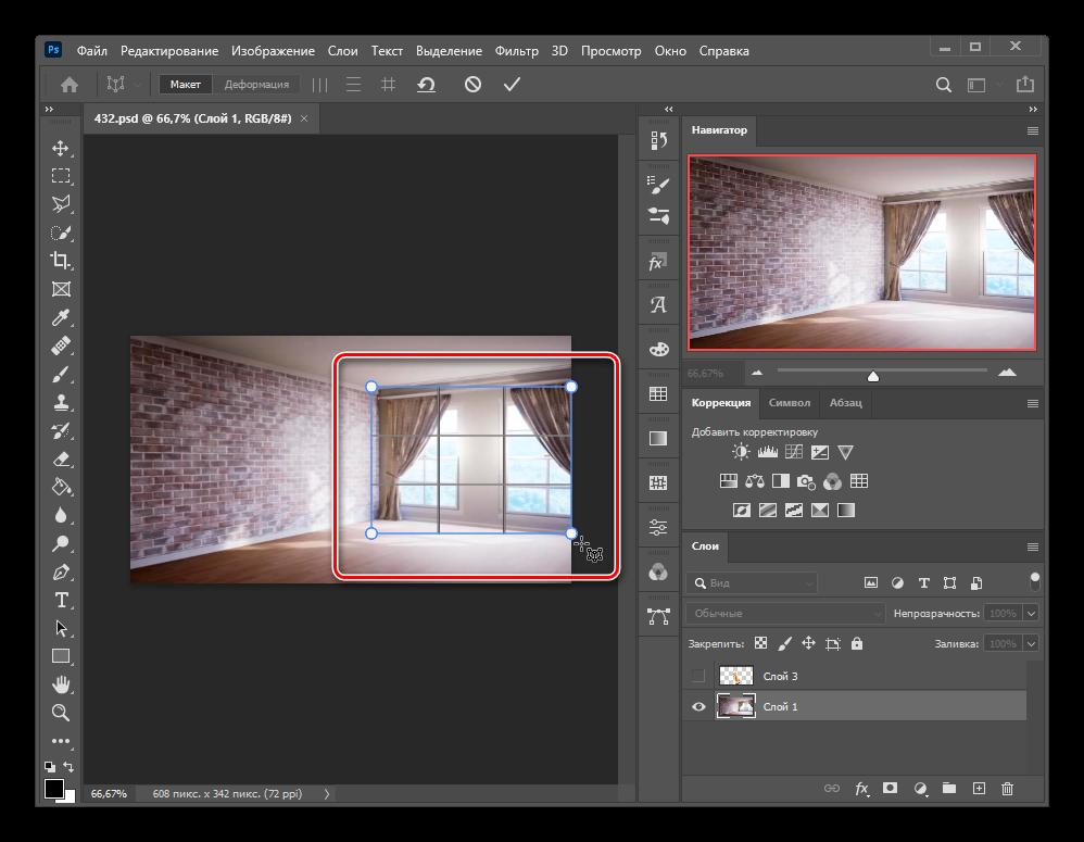 Как деформировать изображение в Фотошопе_027