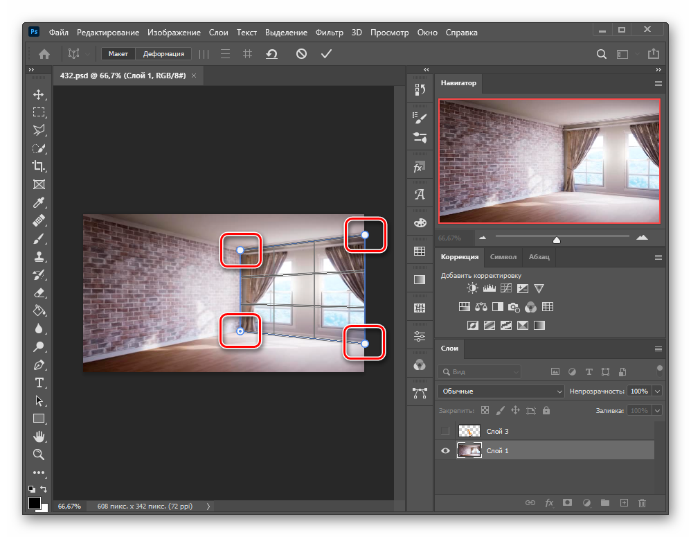 Как деформировать изображение в Фотошопе_028