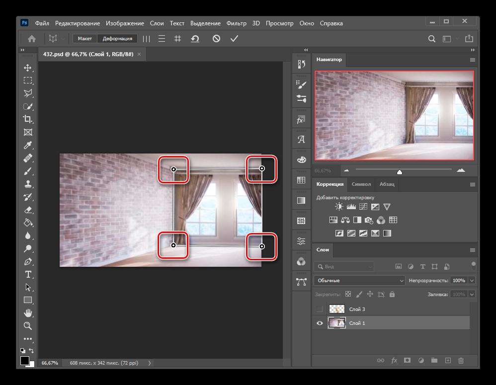 Как деформировать изображение в Фотошопе_029