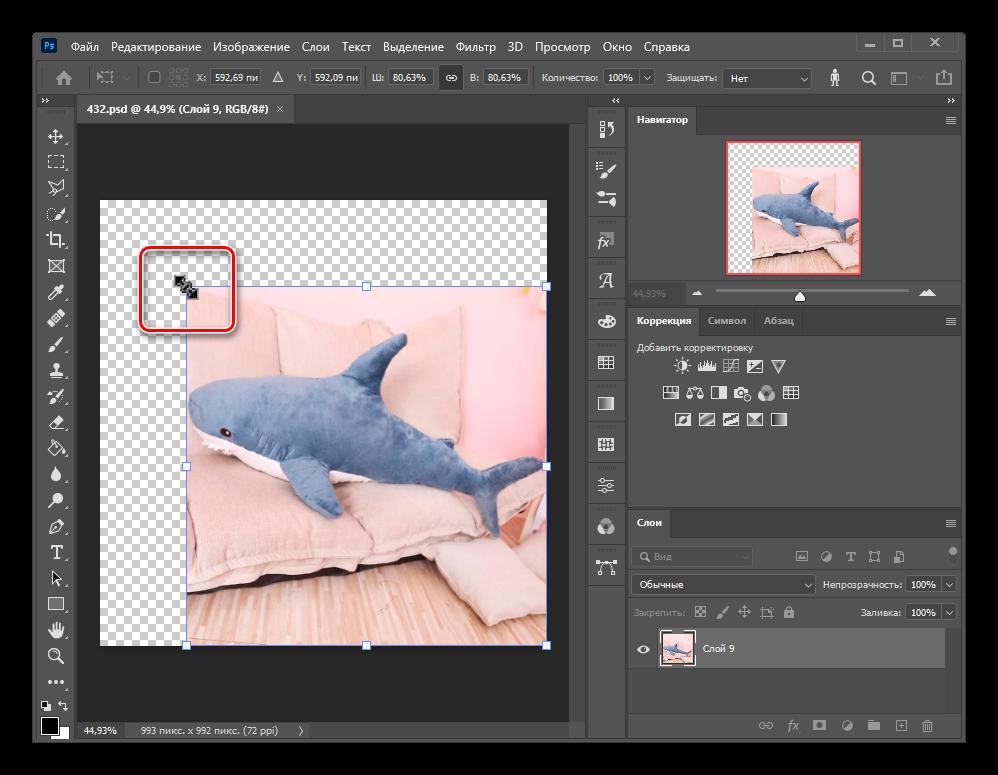 Как деформировать изображение в Фотошопе_031