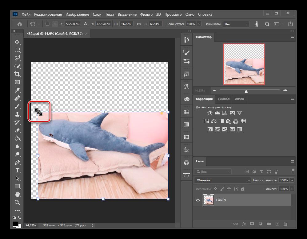 Как деформировать изображение в Фотошопе_032