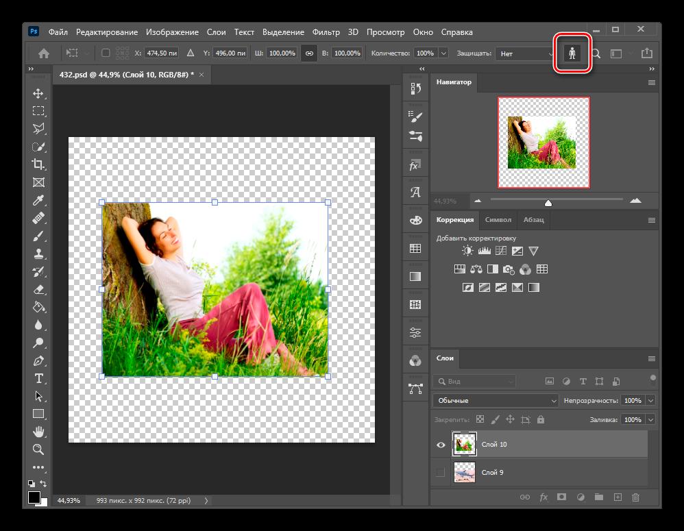 Как деформировать изображение в Фотошопе_033