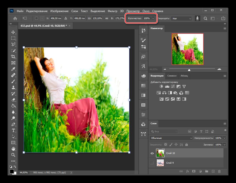 Как деформировать изображение в Фотошопе_034