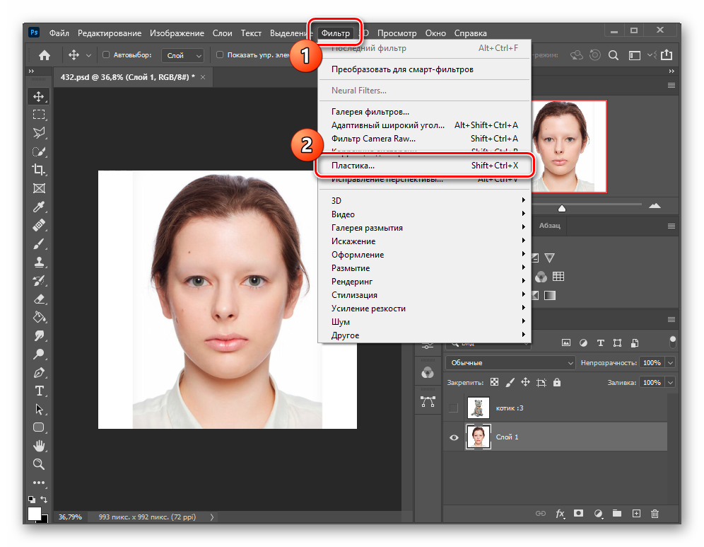 Как деформировать изображение в Фотошопе_036