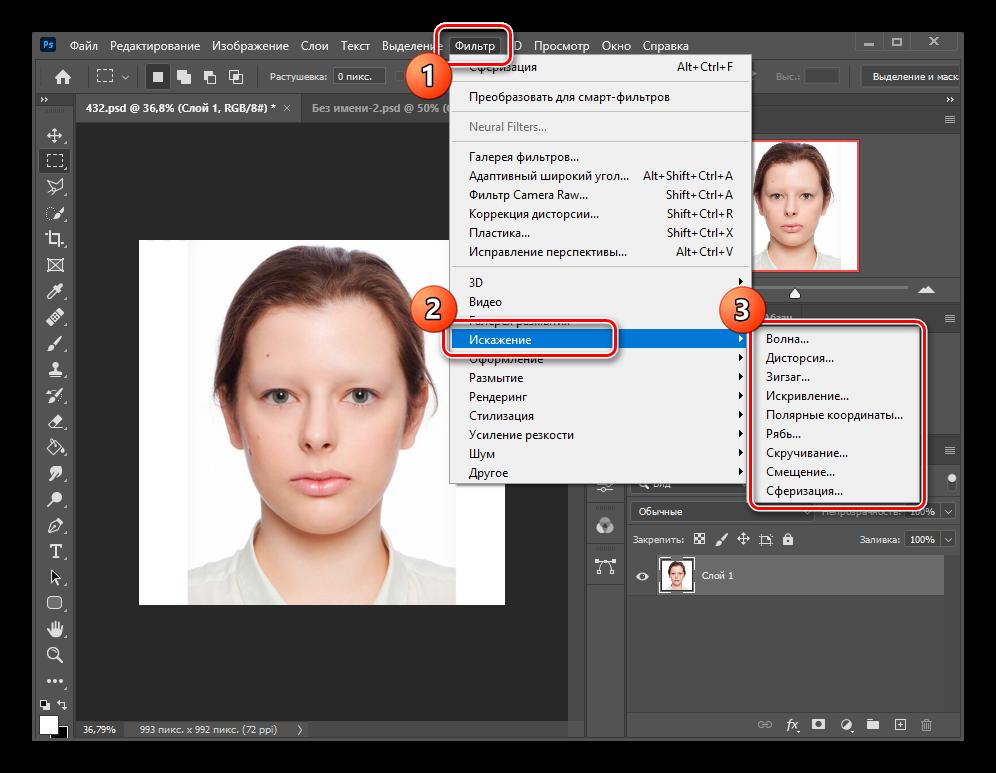 Как деформировать изображение в Фотошопе_041