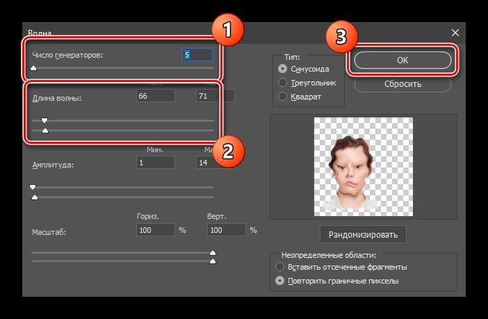 Как деформировать изображение в Фотошопе_042