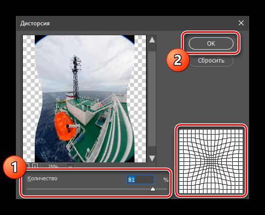 Как деформировать изображение в Фотошопе_043