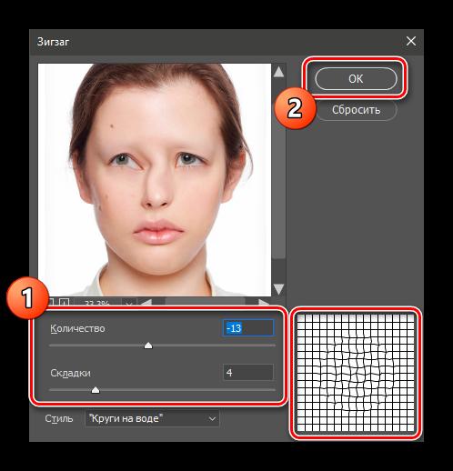 Как деформировать изображение в Фотошопе_044