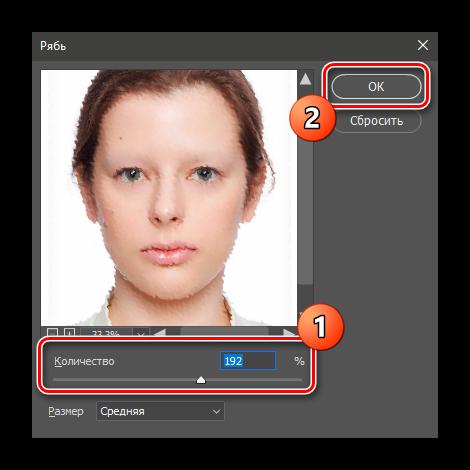 Как деформировать изображение в Фотошопе_047