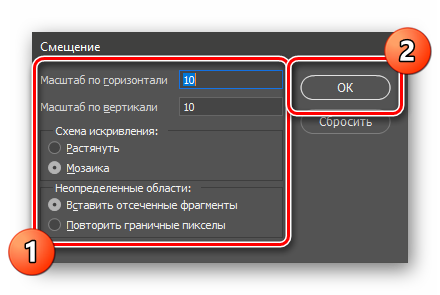 Как деформировать изображение в Фотошопе_051