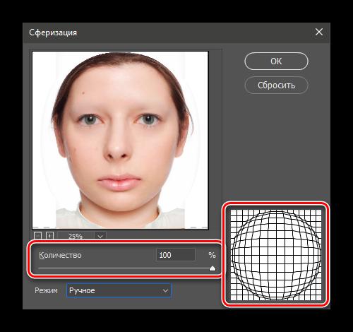 Как деформировать изображение в Фотошопе_054
