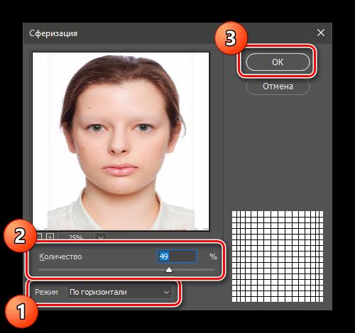 Как деформировать изображение в Фотошопе_055