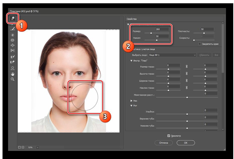 Как деформировать изображение в Фотошопе_056
