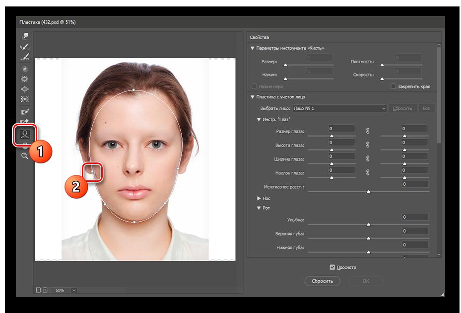Как деформировать изображение в Фотошопе_059