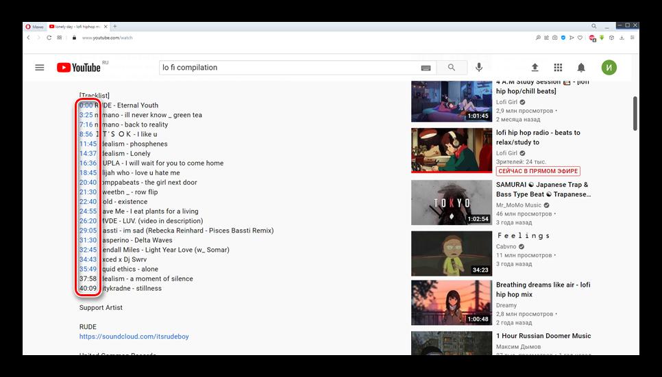 Как легко узнать музыку из видео на Youtube_003