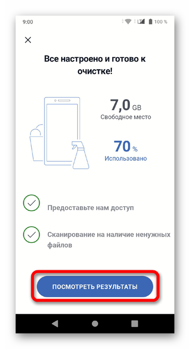 Как освободить память на Андроиде_012