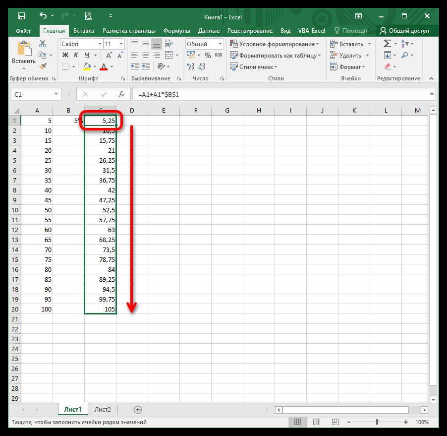 Как прибавить проценты к числу в excel_9