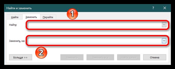 Как сделать абзац в Инстаграме 5.2