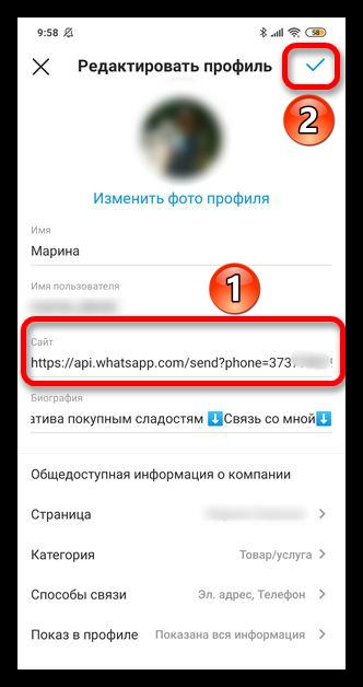 Как сделать активную ссылку в Инстаграм_18