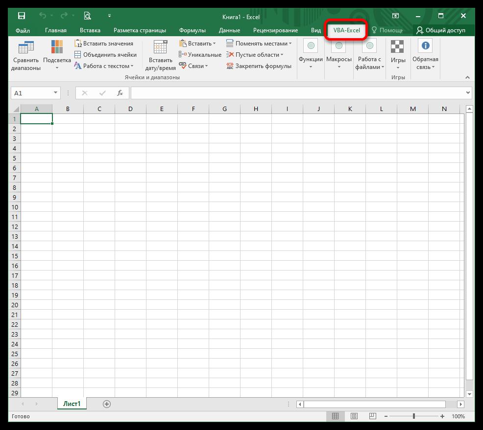 Как сделать сумму прописью в Excel_20