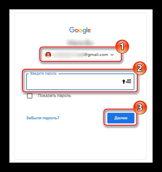 Как установить Сбербанк Онлайн на Андроид-04