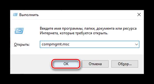 Компьютер не видит ssd причины и решение_001