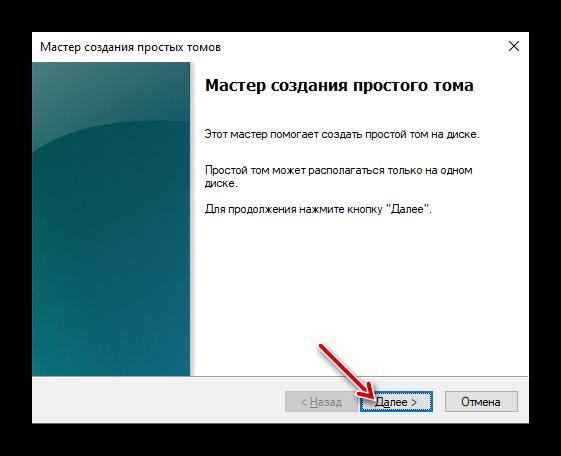 Компьютер не видит ssd причины и решение_005