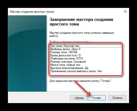 Компьютер не видит ssd причины и решение_009