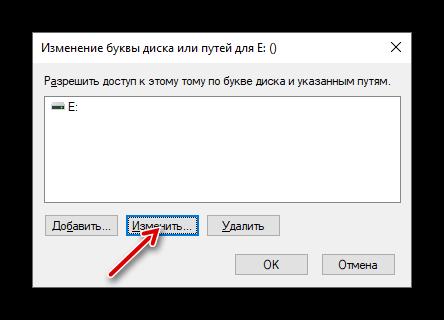 Компьютер не видит ssd причины и решение_011