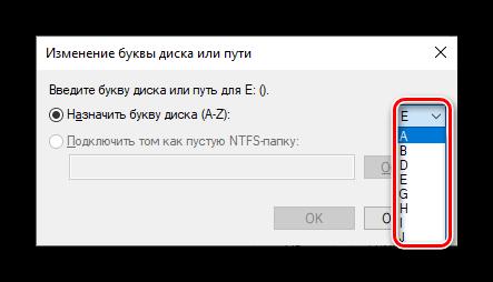 Компьютер не видит ssd причины и решение_012