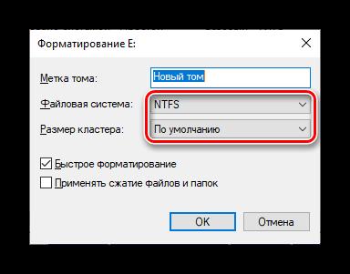 Компьютер не видит ssd причины и решение_014