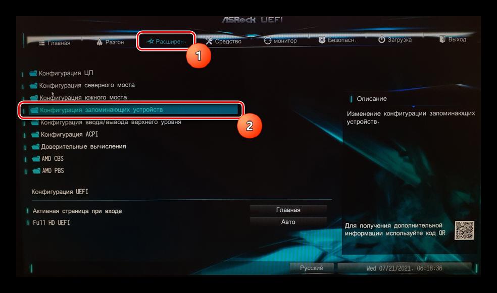 Компьютер не видит ssd причины и решение_015