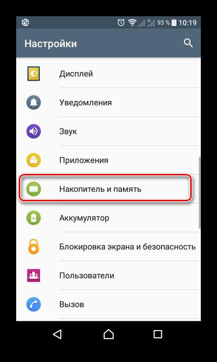 Не работает Инстаграм: выясняем причины 1