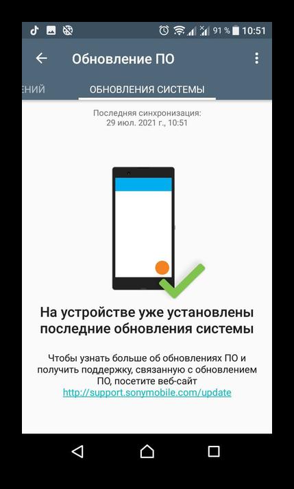 Не работает Инстаграм: выясняем причины 7