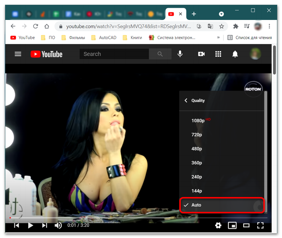 Тормозит видео в Ютубе решаем проблему - 6