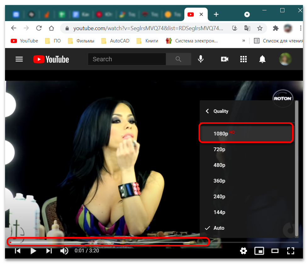 Тормозит видео в Ютубе решаем проблему - 7