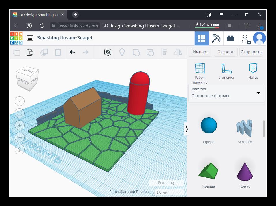 3D моделирование онлайн-1