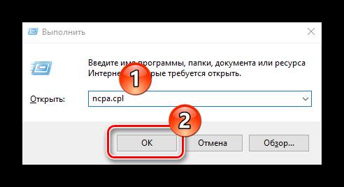 Windows-10-не-подключается-к-Wi-Fi-сети-05.png