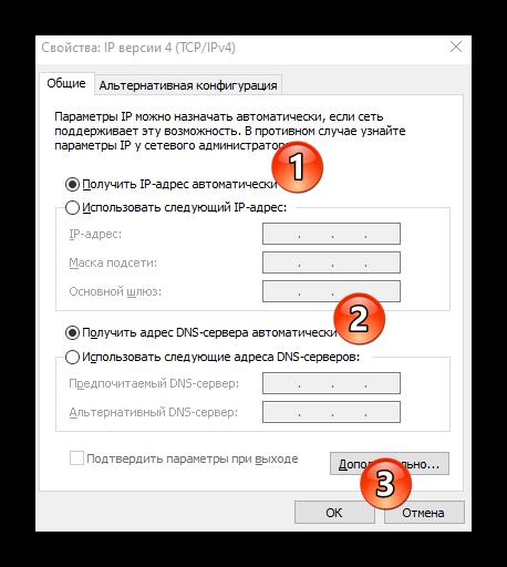 Windows-10-не-подключается-к-Wi-Fi-сети-08.png