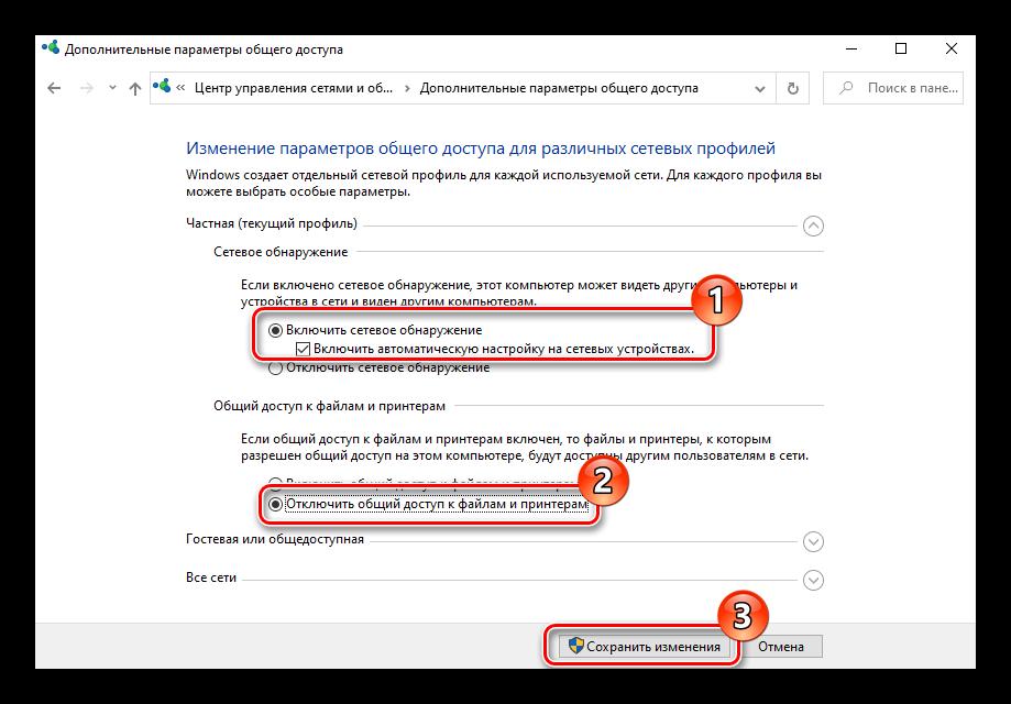 Windows 10 не подключается к Wi-Fi сети-15