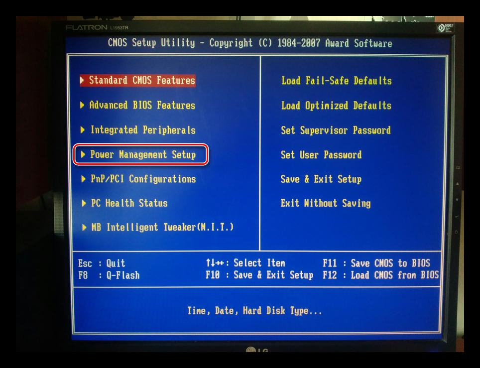 Автоматическое включение компьютера по расписанию-5