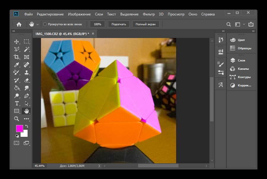 Как заменить цвет на другой в Фотошопе-17