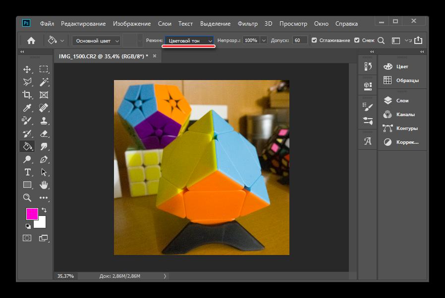 Как заменить цвет на другой в Фотошопе-3