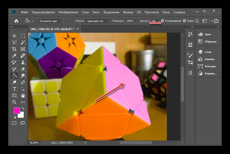 Как заменить цвет на другой в Фотошопе-4