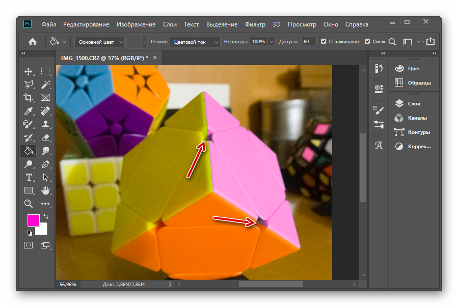 Как заменить цвет на другой в Фотошопе-5