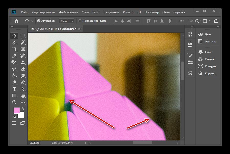 Как заменить цвет на другой в Фотошопе-9