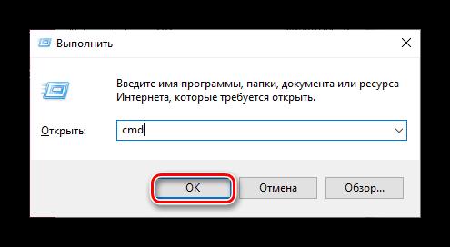 Как поменять ttl в Windows 10_006