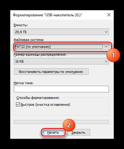 Как создать загрузочную флешку_002